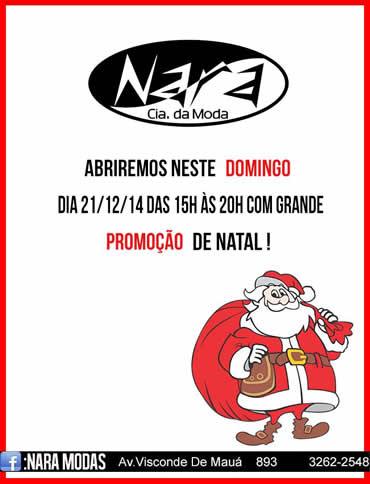 nara_popups2014natal