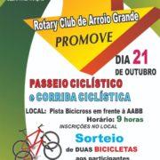 Rotary Club promove Passeio Ciclístico e Corrida Ciclística no próximo domingo (21) em Arroio Grande